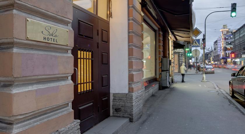 Pogostite.ru - Соло на Большом проспекте (Петроградский район) #6