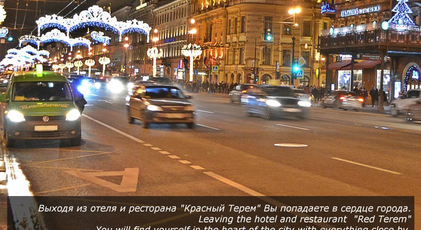 Pogostite.ru - Красный Терем  | Невский проспект 74 #2