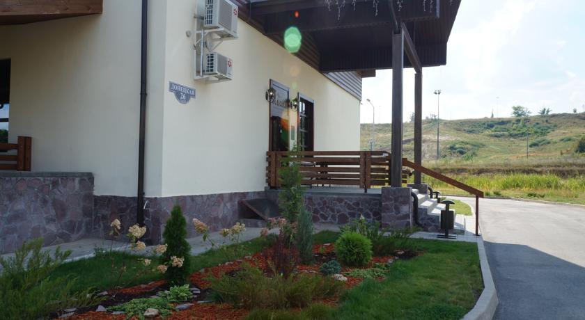 Pogostite.ru - АЛЬПИКА (горнолыжный курорт Альпика, г. Белгород) #2