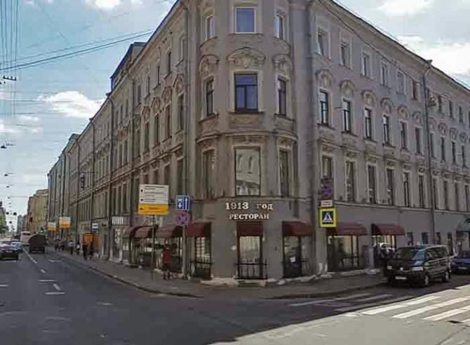 Pogostite.ru - СТАРАЯ ВЕНА | м. Адмиралтейская | сауна | парковка | c завтраком #1