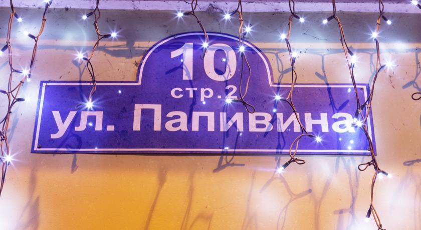 Pogostite.ru - СПА КЛЕВЕР | г. Клин | СПА-процедуры | Разрешено с домашними животными #40