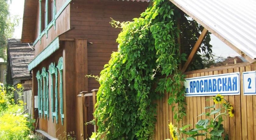 Pogostite.ru - СЕМЕЙНЫЙ ДОСУГ | Плес | Присутственные места | Сауна #2