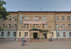 Pogostite.ru - МЕЧТА + | г. Хабаровск | сауна | парковка #1