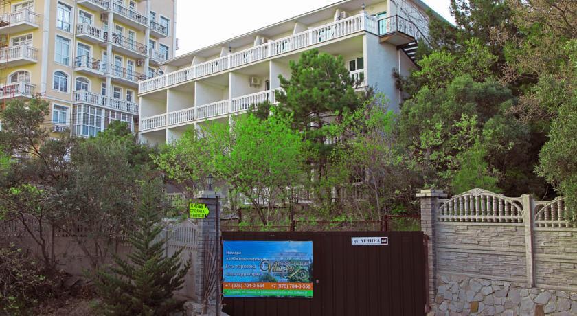 Pogostite.ru - Вилла Море (г. Алупка, в 5 минутах от побережья Черного моря) #4