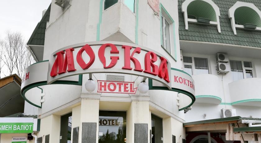 Pogostite.ru - Москва (г. Алушта, в 5 минутах от побережья Черного моря) #1