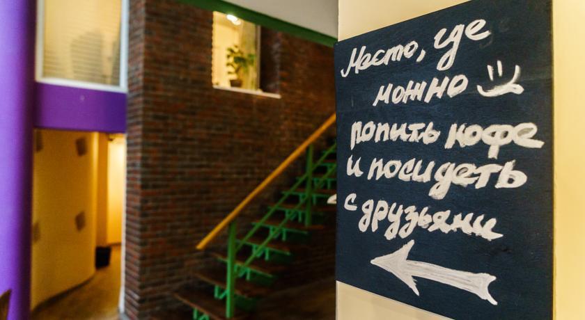 Pogostite.ru - CROISSANT BAKERY AND HOTEL | м. Таганская | м. Павелецкая #15