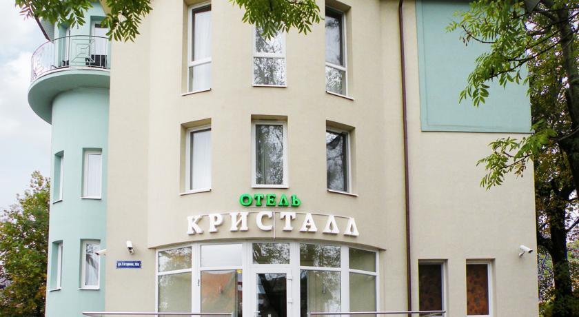 Pogostite.ru - КРИСТАЛЛ | г. Зеленоградск | парковка | сауна - джакузи | детская площадка #1