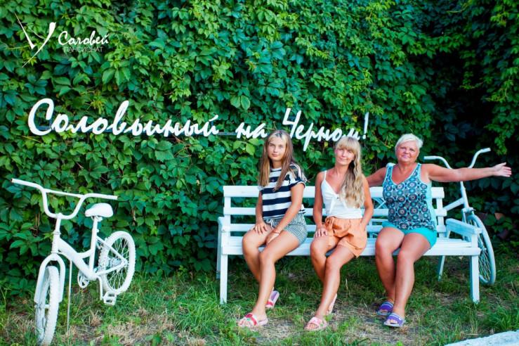 Pogostite.ru - Соловей Пансионат (cобственный песочный пляж | детская площадка) #5