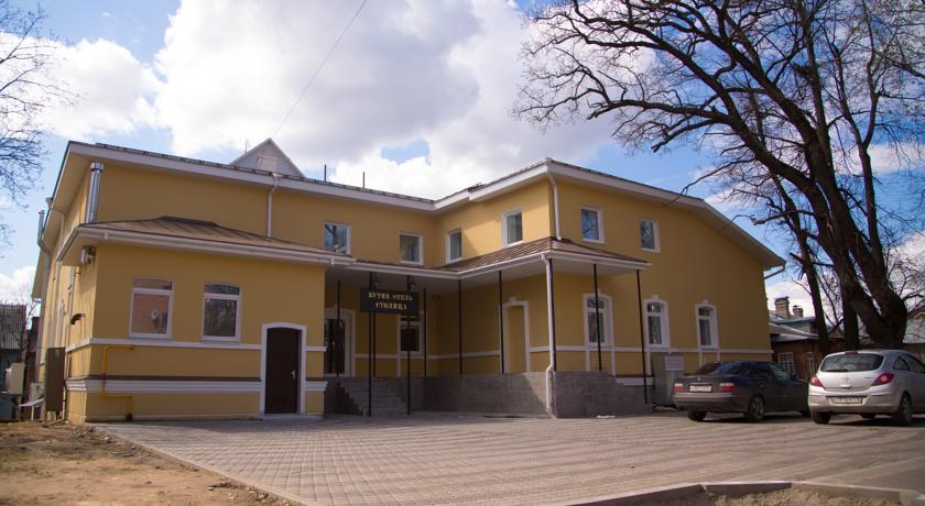 Pogostite.ru - СТОЛИЦА БУТИК-ОТЕЛЬ | г. Гатчина | парковка | c завтраком #1