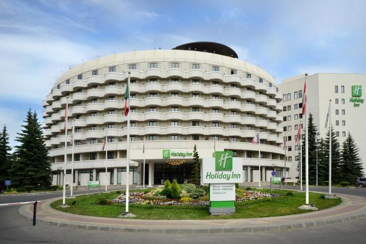 Pogostite.ru - Холидей Инн Селигерская - Площадка для Корпоратива #2