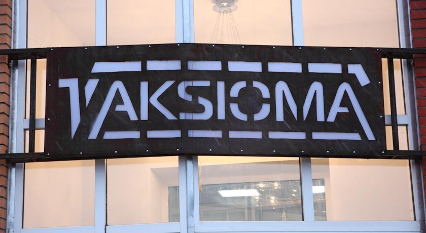 Pogostite.ru - AKSIOMA - АКСИОМА ОТЕЛЬ | г. Гатчина | парковка | с завтраком #29