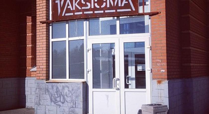 Pogostite.ru - AKSIOMA - АКСИОМА ОТЕЛЬ | г. Гатчина | парковка | с завтраком #1