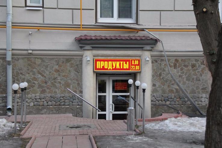 Pogostite.ru - ОТЕЛЬ 99 ПАТРИАРШИЕ ПРУДЫ | г. Москва, м. Тверская, Пушкинская | Wi-Fi #44