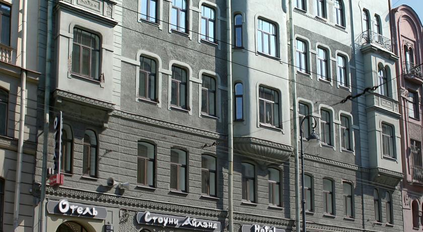 Pogostite.ru - Стоуни Айлэнд (г. Санкт-Петербург, возле Эрмитажа) #1