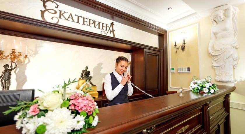 Pogostite.ru - Екатерина (г. Санкт-Петербург, возле Мраморного дворца) #4