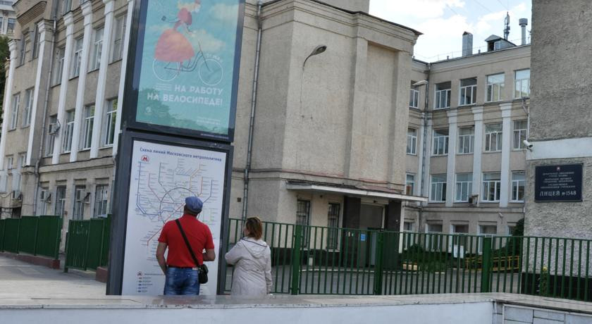 Pogostite.ru - ХАУСТОН | м. Полянка #8