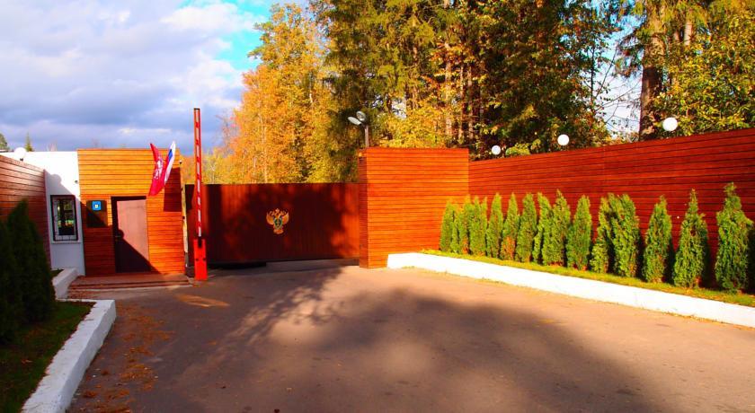 Pogostite.ru - ИСТРА СПА САНАТОРИЙ | Московская обл., Истра, Аносино #36