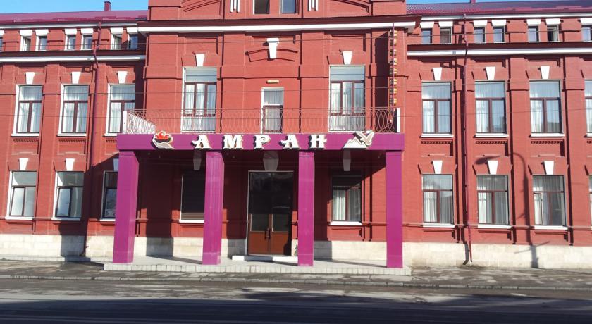 Pogostite.ru - Амран   г. Владикавказ   возле ж/д вокзала   cауна   бассейн   парковка #2