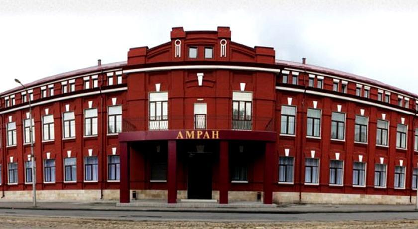 Pogostite.ru - Амран | г. Владикавказ | возле ж/д вокзала | cауна | бассейн | парковка #1
