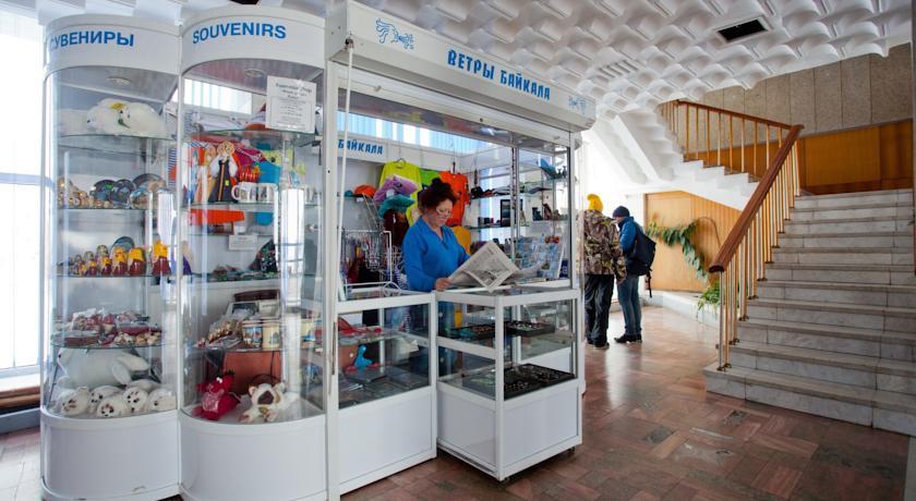 Pogostite.ru - Байкал | пос. Листвянка | Баня | Детская площадка #23