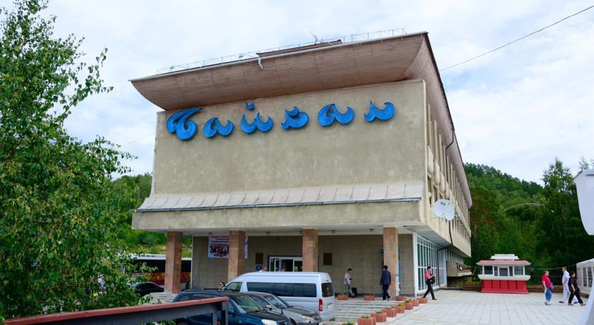 Pogostite.ru - Байкал | пос. Листвянка | баня | детская площадка #2