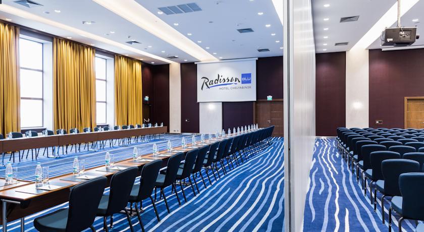 Pogostite.ru - РЭДИССОН БЛУ - Radisson Blu | г. Челябинск | в центре | бассейн | СПА #37