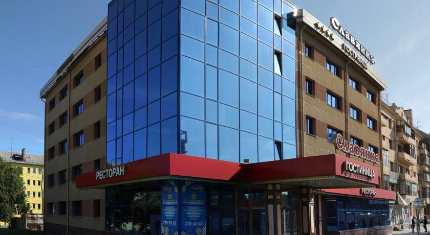 Pogostite.ru - Славянка | г. Челябинск | Комсомольской площадь | парковка | с завтраком #1