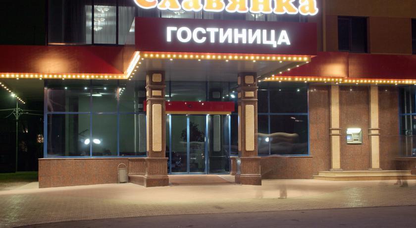 Pogostite.ru - Славянка | г. Челябинск | Комсомольской площадь | парковка | с завтраком #2