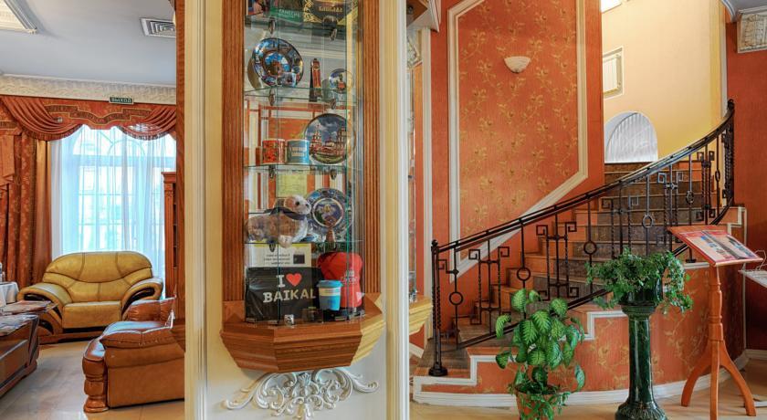 Pogostite.ru - Европа | г. Иркутск | Рядом с центральным парком | Фитнес-центр #10