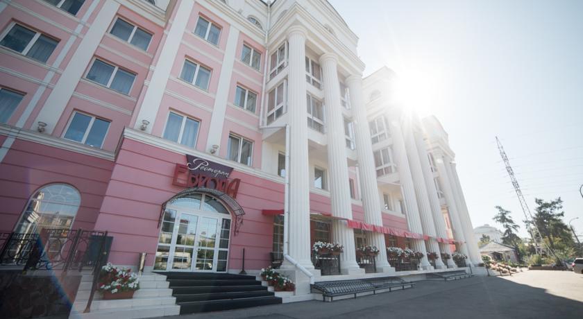 Pogostite.ru - Европа | г. Иркутск | Рядом с центральным парком | Фитнес-центр #43