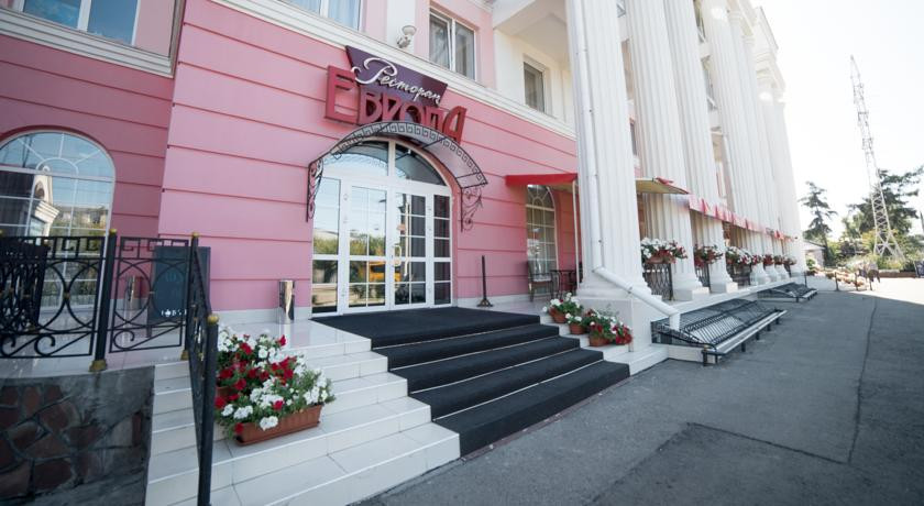 Pogostite.ru - Европа | г. Иркутск | Рядом с центральным парком | Фитнес-центр #44