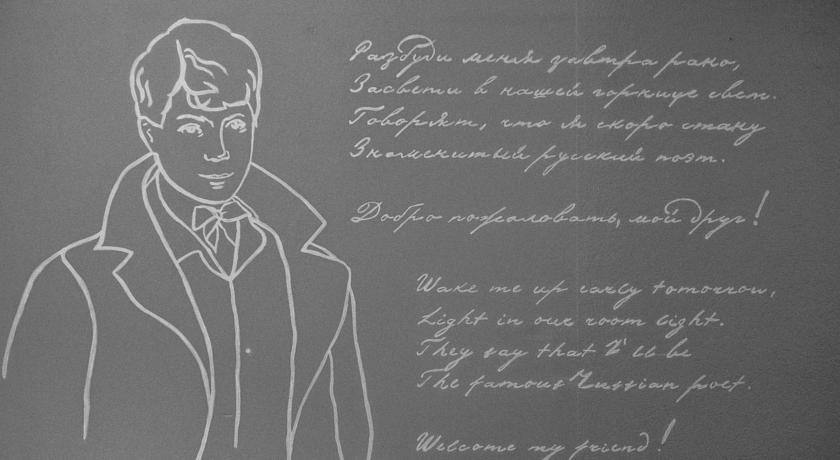 Pogostite.ru - ЕСЕНИН ХОСТЕЛ | м. Красносельская #12