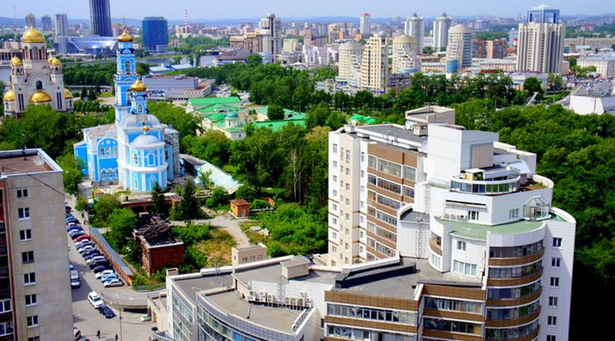 Pogostite.ru - Вознесенский | г. Екатеринбург | парка Харитоновский Сад | парковка | джакузи #2
