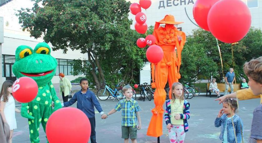 Pogostite.ru - ДЕСНА ОЗДОРОВИТЕЛЬНЫЙ КОМПЛЕКС | пос. Ватутинки | Бальнеолечение | СПА-процедуры #34
