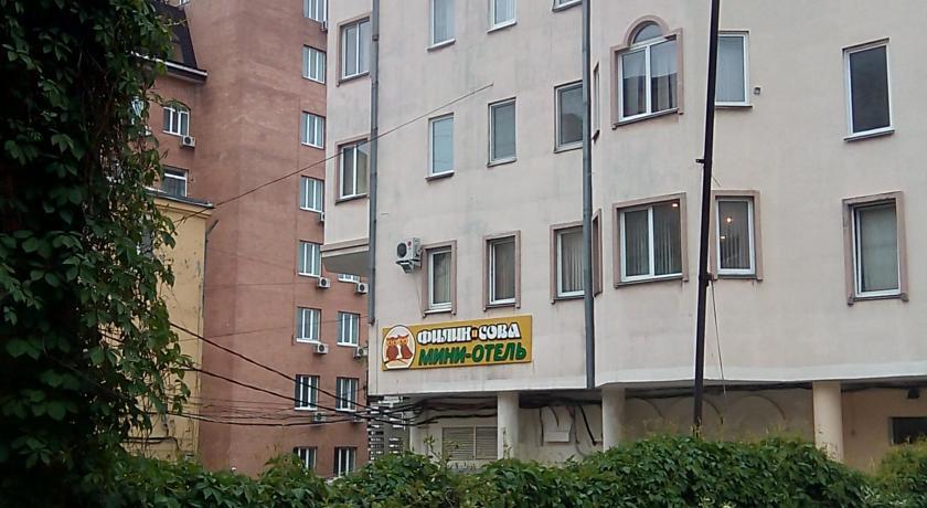 Pogostite.ru - Филин и Сова | г. Владивосток | Сквер имени Семенова | Парковка #3