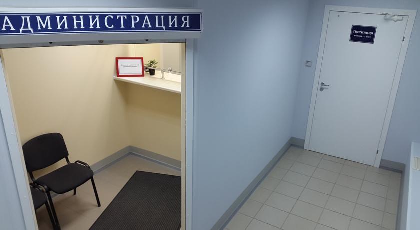 Pogostite.ru - РЕГИОН | г. Гатчина #3