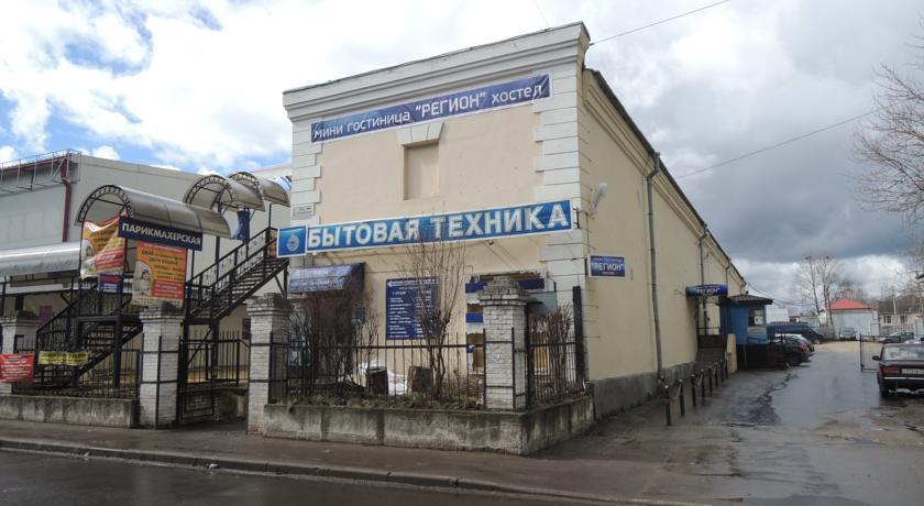 Pogostite.ru - РЕГИОН | г. Гатчина #1