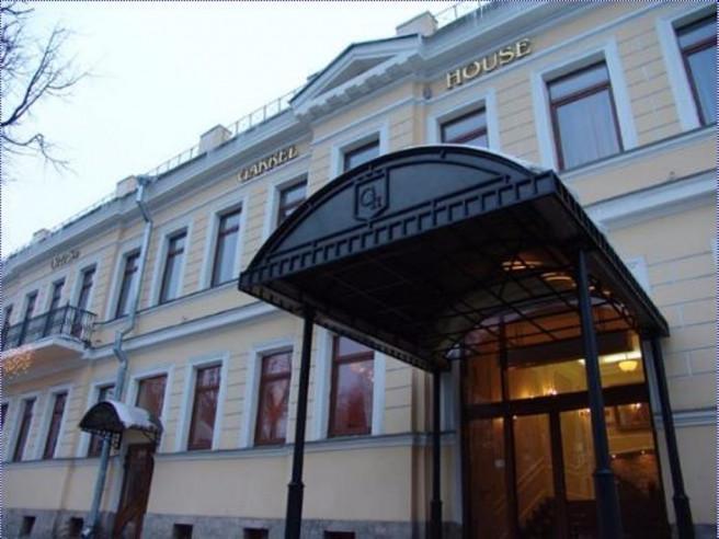 Pogostite.ru - GARDEN HOUSE #1