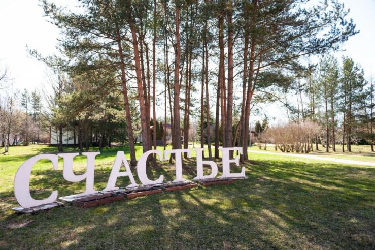 Pogostite.ru - Парк Отель КАНТРИ (Финский залив) #6