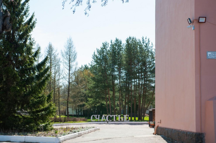 Pogostite.ru - Парк Отель КАНТРИ (Финский залив) #4