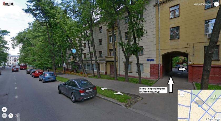 Pogostite.ru - Аркада | м. Бабушкинская | парковка | теннисный корт #1