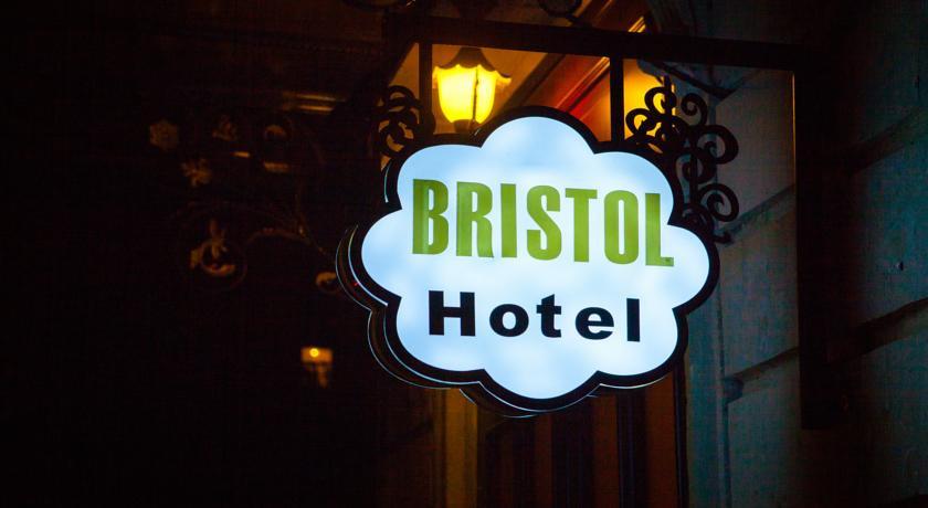 Pogostite.ru - Bristol Hotel - Бристоль Хотел | г. Баку | парковка | прокат велосипедов #4
