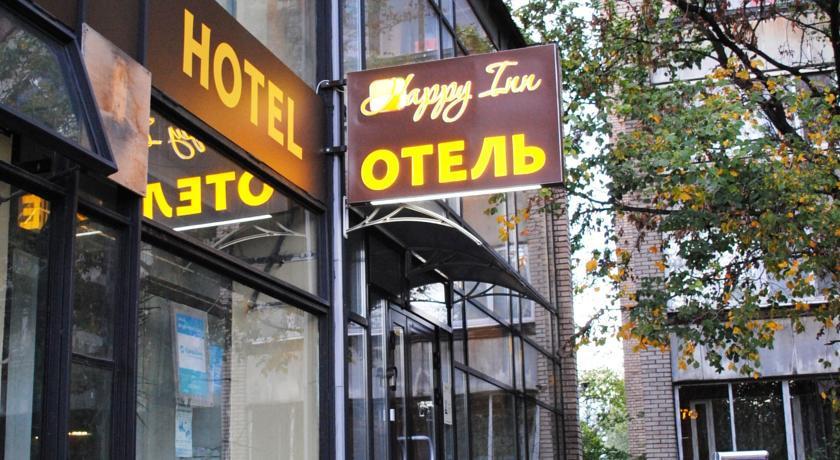Pogostite.ru - ХЕППИ ИНН НА СОФИЙСКОЙ | м. Международная | парковка | с кухней #1