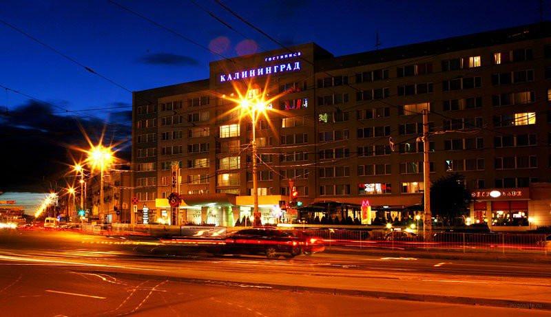 Pogostite.ru - КАЛИНИНГРАД (г. Калининград, центр) #1
