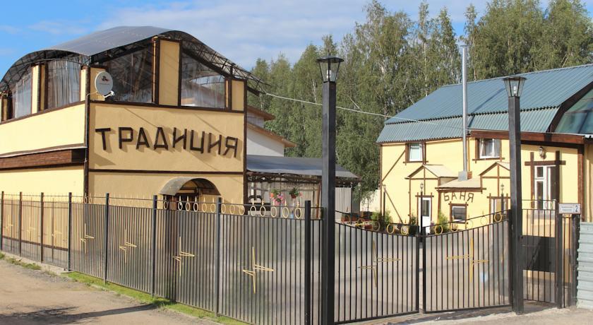 Pogostite.ru - СТАРЫЕ ТРАДИЦИИ | г. Всеволожск | парковка | сауна | бассейн #2