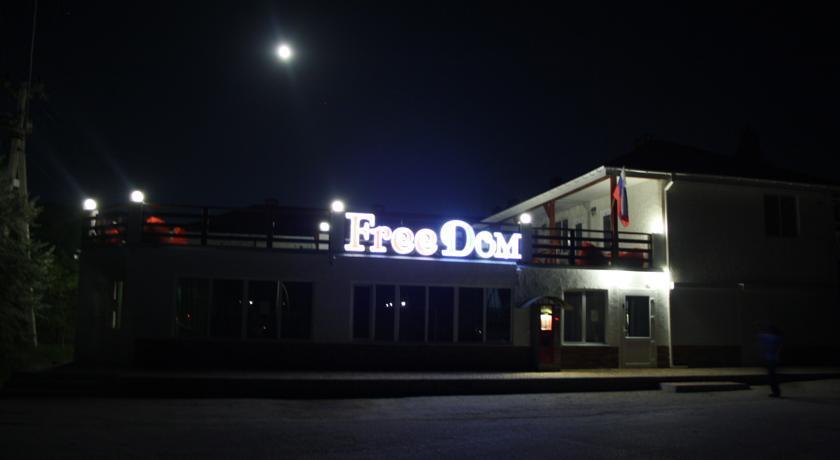 Pogostite.ru - FreeDom - Фридом | г. Саки | возле побережья Черного моря #2
