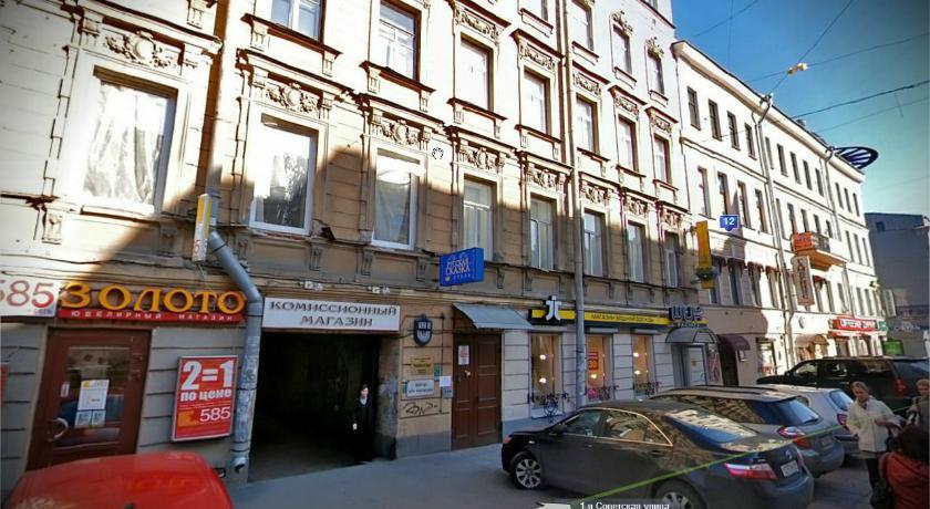 Pogostite.ru - OLD FLAT НА СОВЕТСКОЙ | м. Площадь Восстания | парковка | кухня #1
