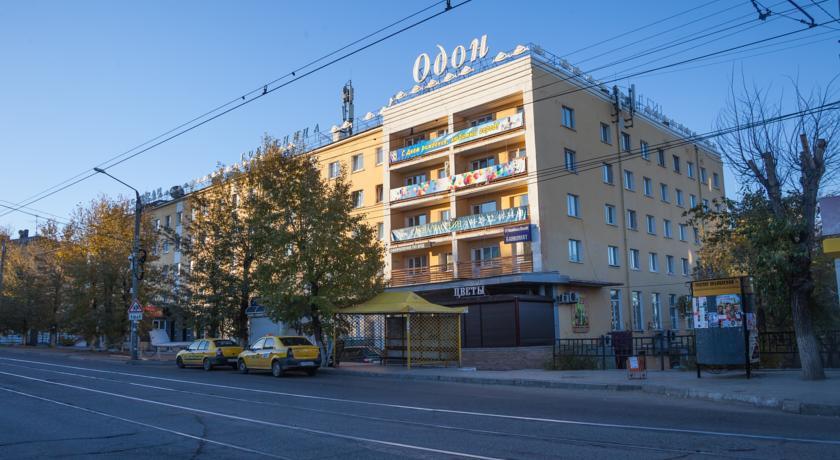 Pogostite.ru - ОДОН | г. Улан-Удэ | рядом с ж/д вокзалом | сауна | парковка #1