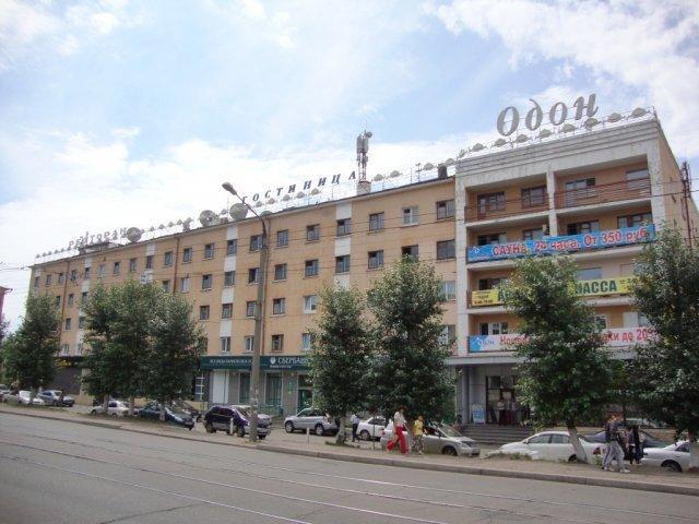 Pogostite.ru - ОДОН | г. Улан-Удэ | рядом с ж/д вокзалом | сауна | парковка #3