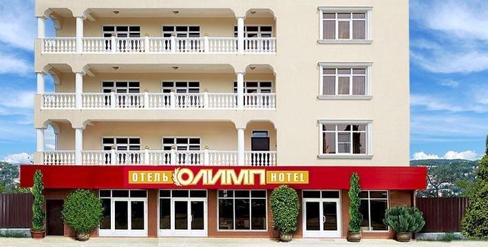 Pogostite.ru - Отель Олимп | г. Сочи | р. Сочи | Wi-Fi | #2